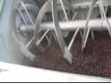 ленточный смеситель кофе